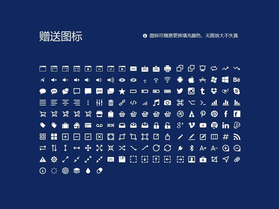 哈尔滨远东理工学院PPT模板下载_幻灯片预览图33