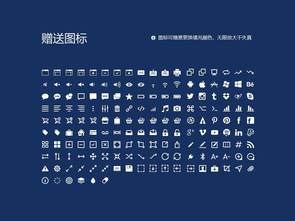 哈尔滨石油学院PPT模板下载_幻灯片预览图33
