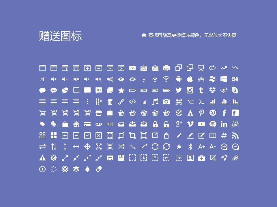 齐齐哈尔工程学院PPT模板下载_幻灯片预览图33