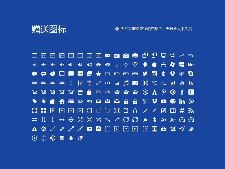 黑龙江工程学院PPT模板下载_幻灯片预览图33