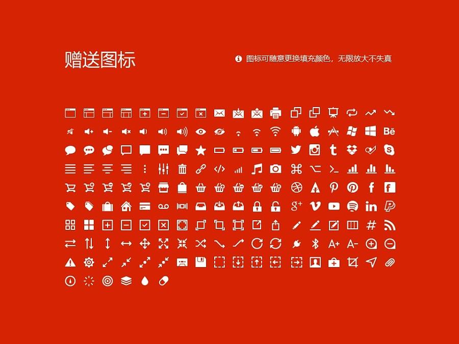 哈尔滨体育学院PPT模板下载_幻灯片预览图33