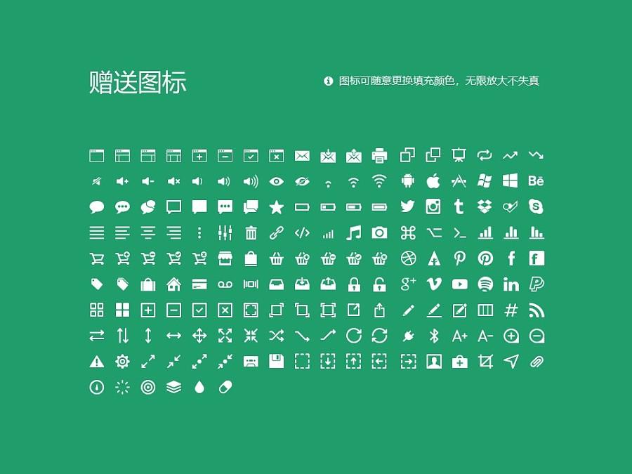大庆师范学院PPT模板下载_幻灯片预览图33