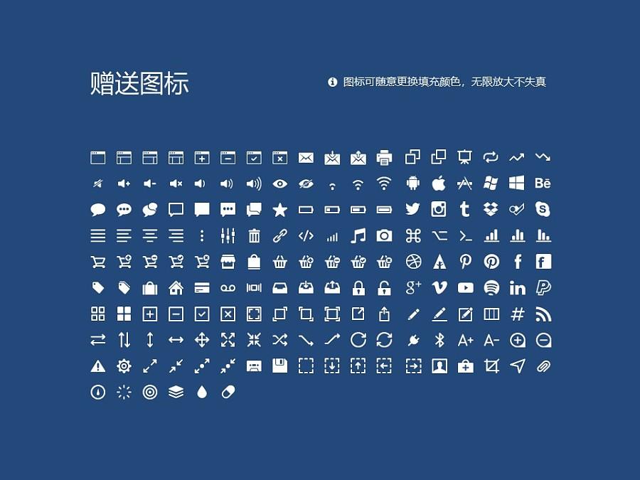 河南工业贸易职业学院PPT模板下载_幻灯片预览图33