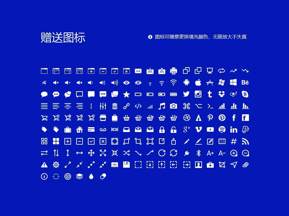 郑州职业技术学院PPT模板下载_幻灯片预览图34