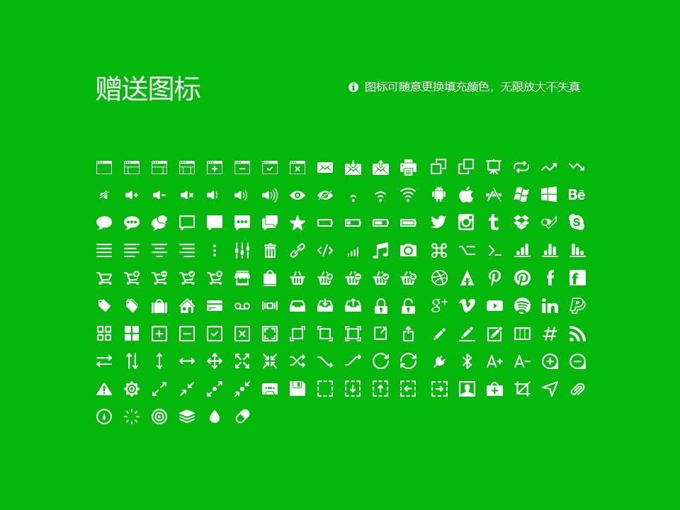 郑州旅游职业学院PPT模板下载_幻灯片预览图33