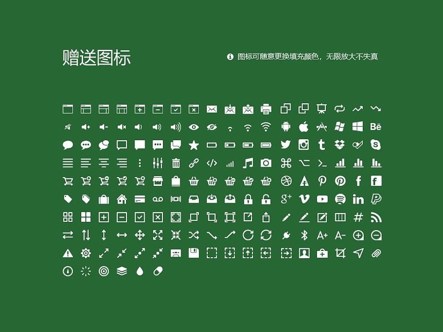 黑龙江中医药大学PPT模板下载_幻灯片预览图33
