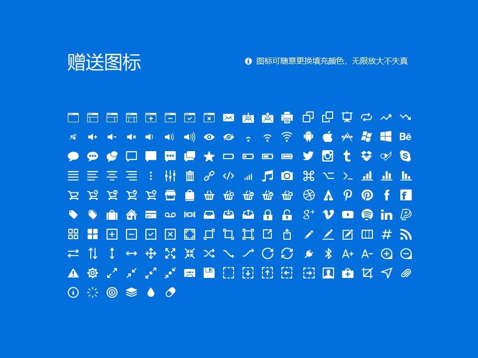 哈尔滨医科大学PPT模板下载_幻灯片预览图33