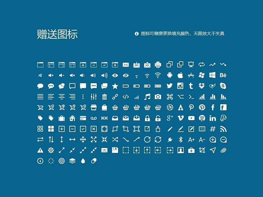 哈尔滨工业大学PPT模板下载_幻灯片预览图33