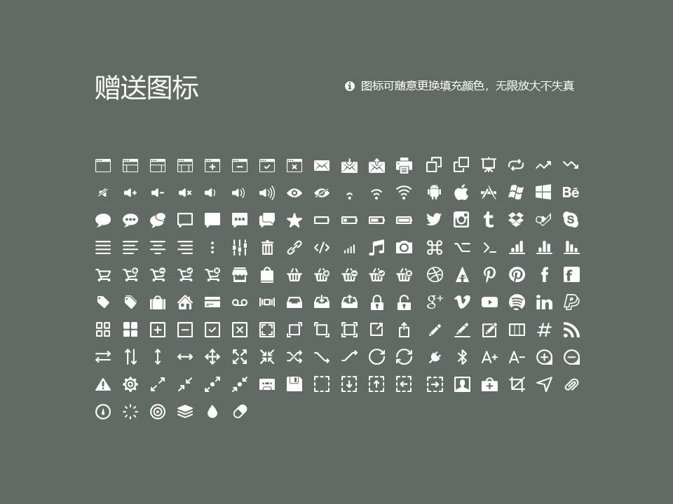 永城职业学院PPT模板下载_幻灯片预览图33