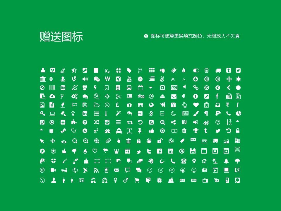 黑龙江生态工程职业学院PPT模板下载_幻灯片预览图36