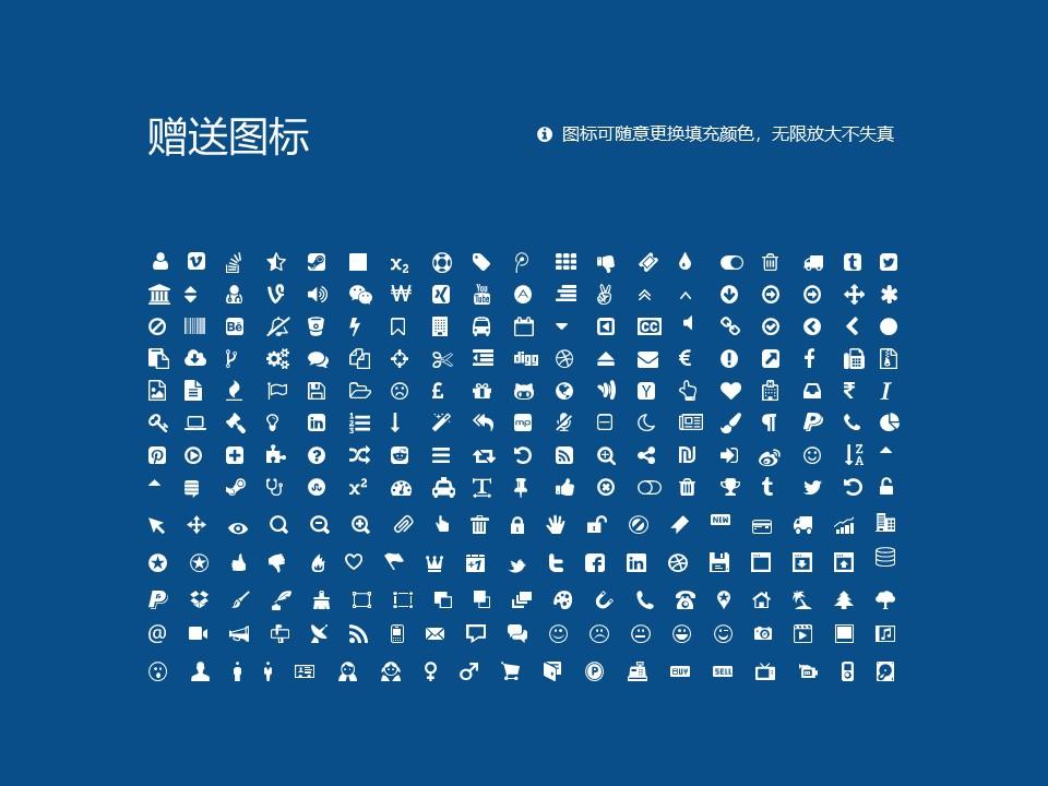 黑龙江旅游职业技术学院PPT模板下载_幻灯片预览图36