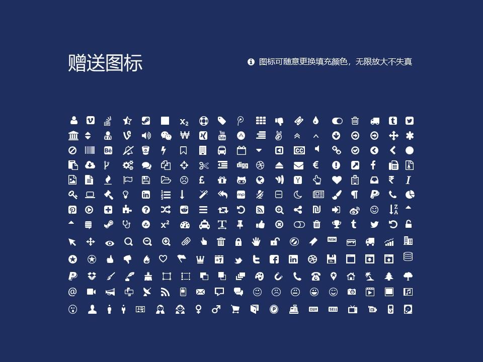 黑龙江公安警官职业学院PPT模板下载_幻灯片预览图36