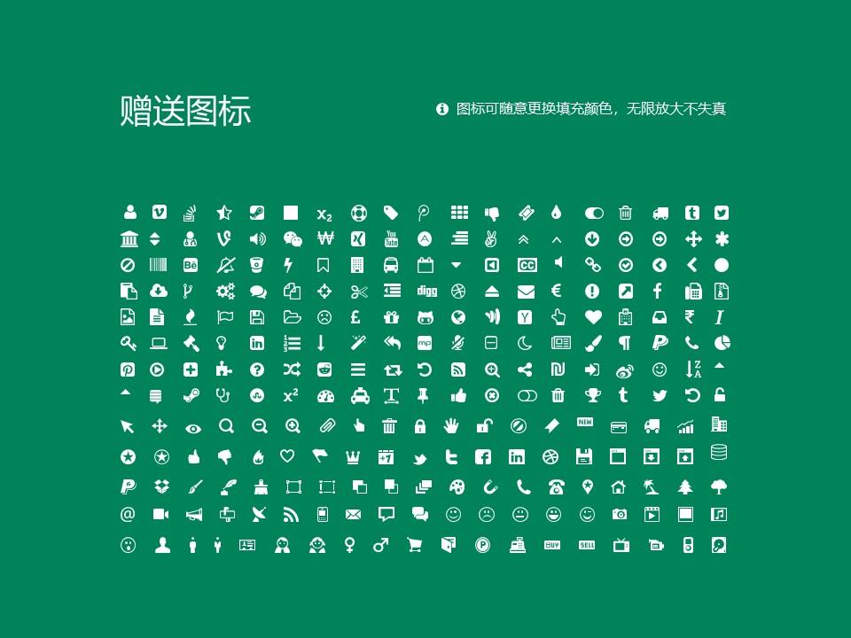 长春职业技术学院PPT模板_幻灯片预览图36