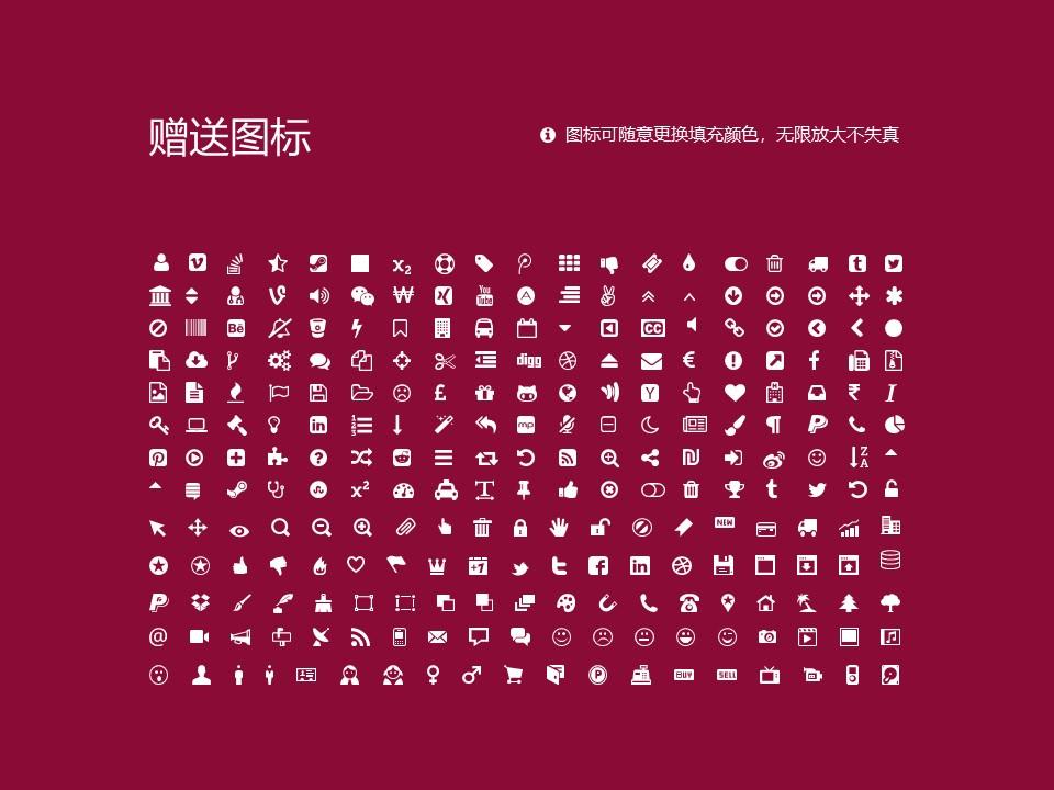 哈尔滨职业技术学院PPT模板下载_幻灯片预览图36