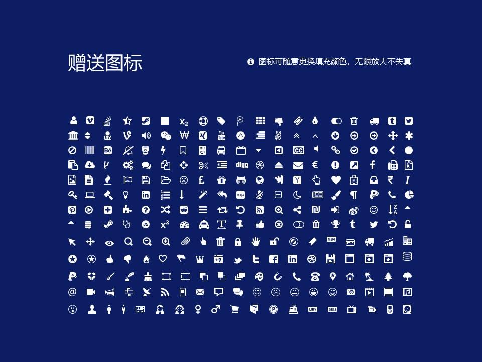 黑龙江农业经济职业学院PPT模板下载_幻灯片预览图36