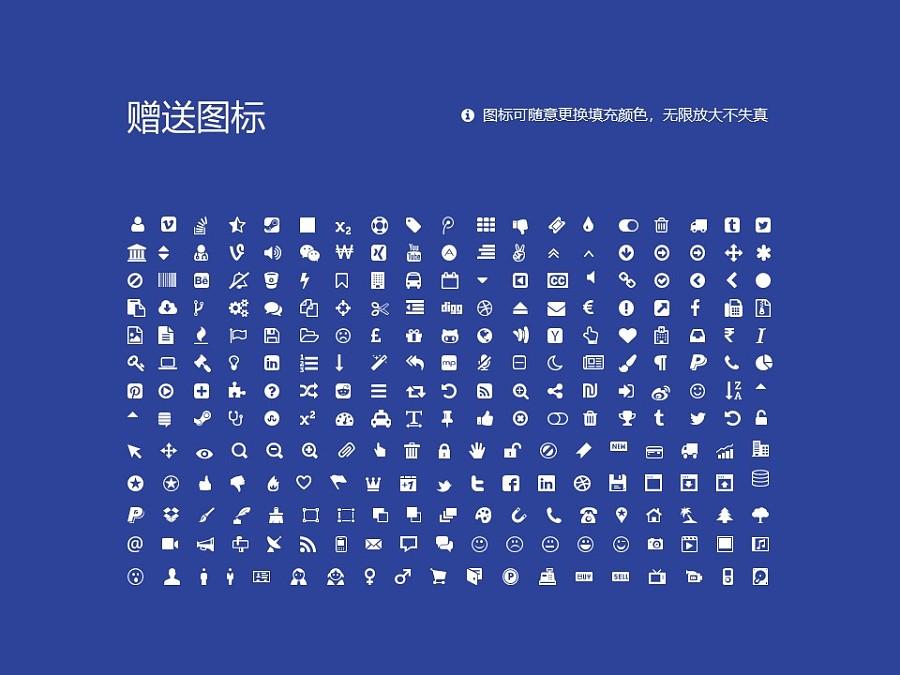 大兴安岭职业学院PPT模板下载_幻灯片预览图36
