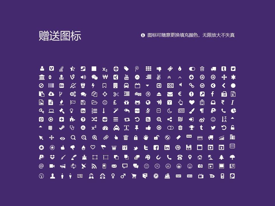 哈尔滨铁道职业技术学院PPT模板下载_幻灯片预览图36