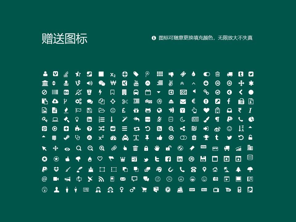 哈尔滨电力职业技术学院PPT模板下载_幻灯片预览图36