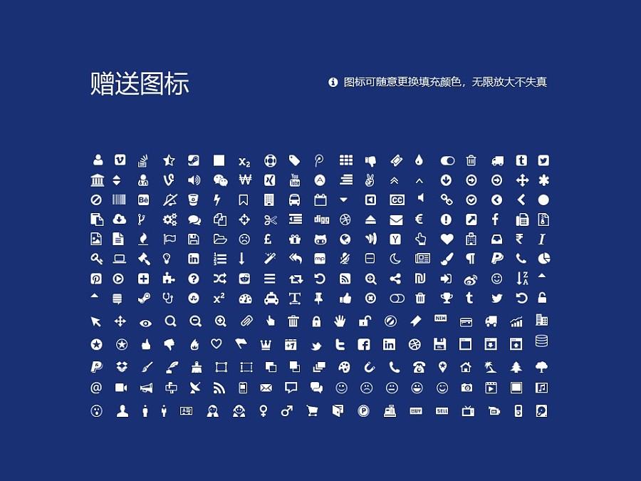 黑龙江司法警官职业学院PPT模板下载_幻灯片预览图36