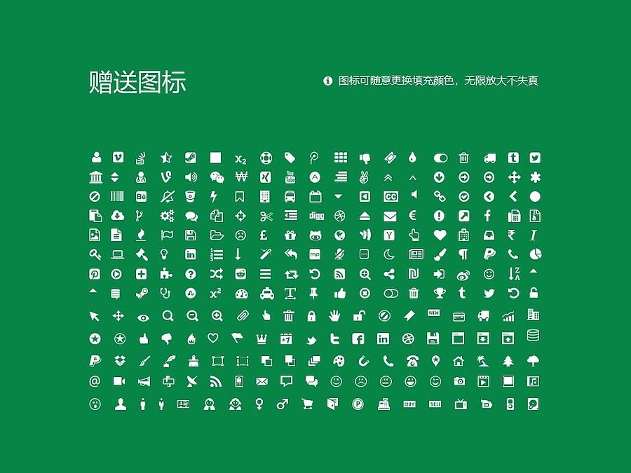 黑龙江农业工程职业学院PPT模板下载_幻灯片预览图36