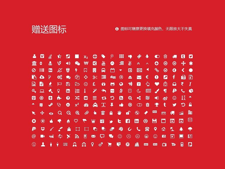 黑龙江农业职业技术学院PPT模板下载_幻灯片预览图36