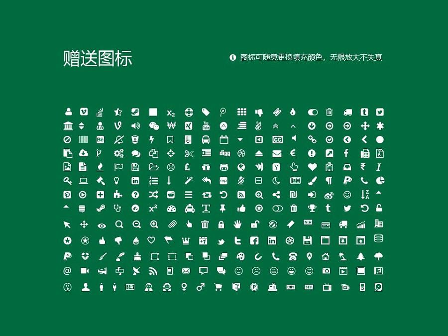 黑龙江林业职业技术学院PPT模板下载_幻灯片预览图36