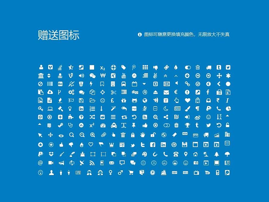 吉林铁道职业技术学院PPT模板_幻灯片预览图36