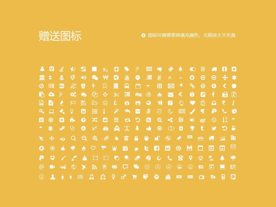 长春金融高等专科学校PPT模板_幻灯片预览图36