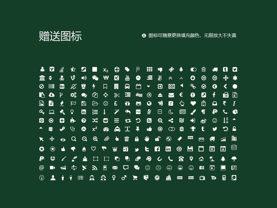 哈尔滨城市职业学院PPT模板下载_幻灯片预览图36