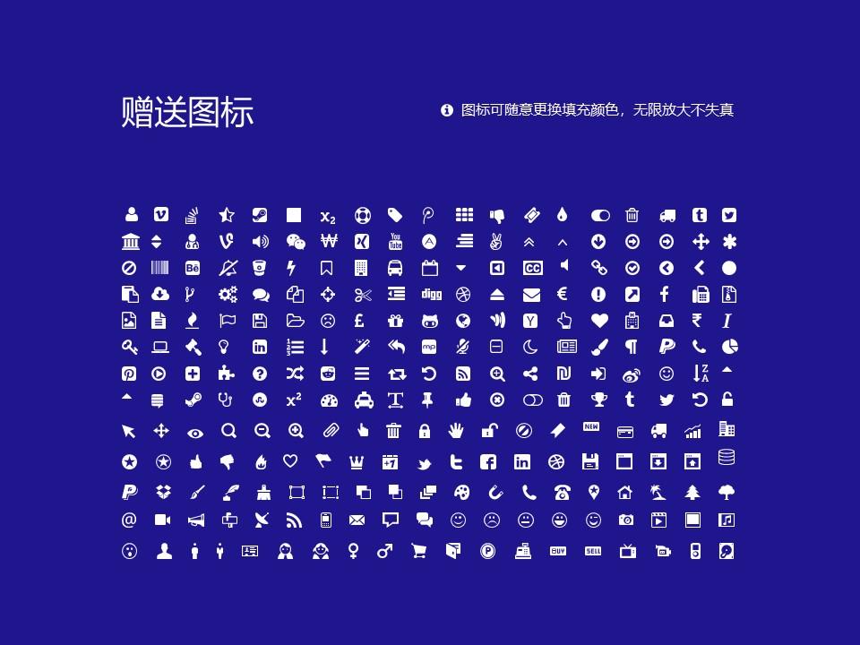伊春职业学院PPT模板下载_幻灯片预览图36