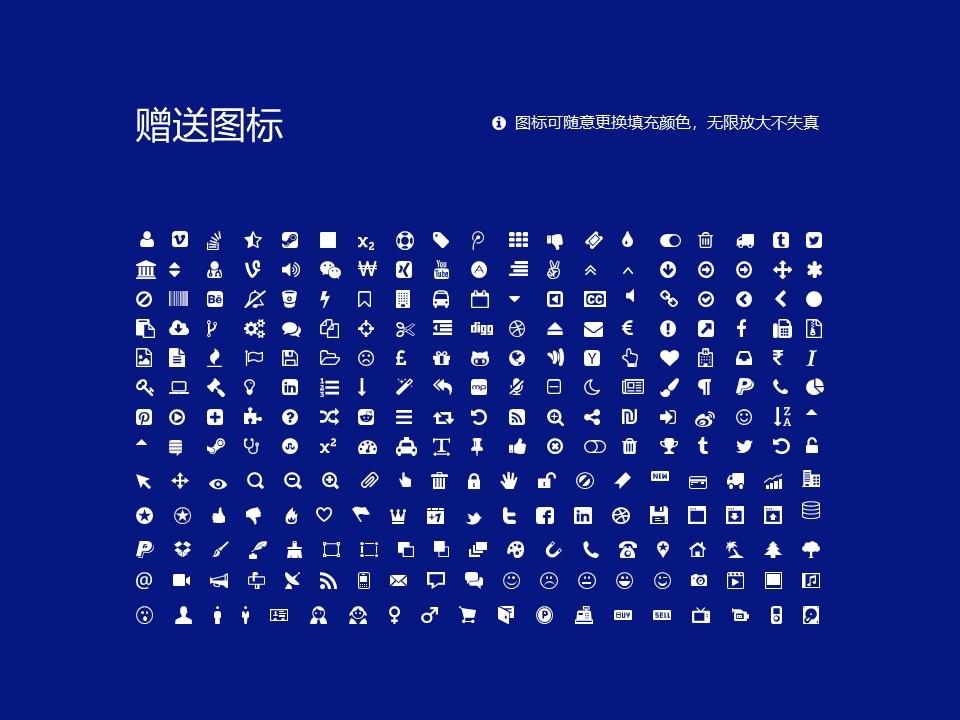 大庆医学高等专科学校PPT模板下载_幻灯片预览图36