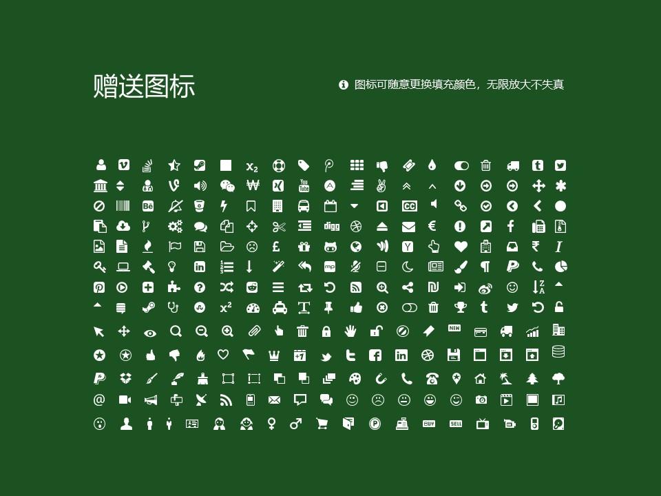 鹤岗师范高等专科学校PPT模板下载_幻灯片预览图36