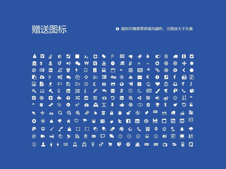 哈尔滨信息工程学院PPT模板下载_幻灯片预览图36