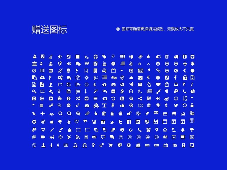齐齐哈尔理工职业学院PPT模板下载_幻灯片预览图36
