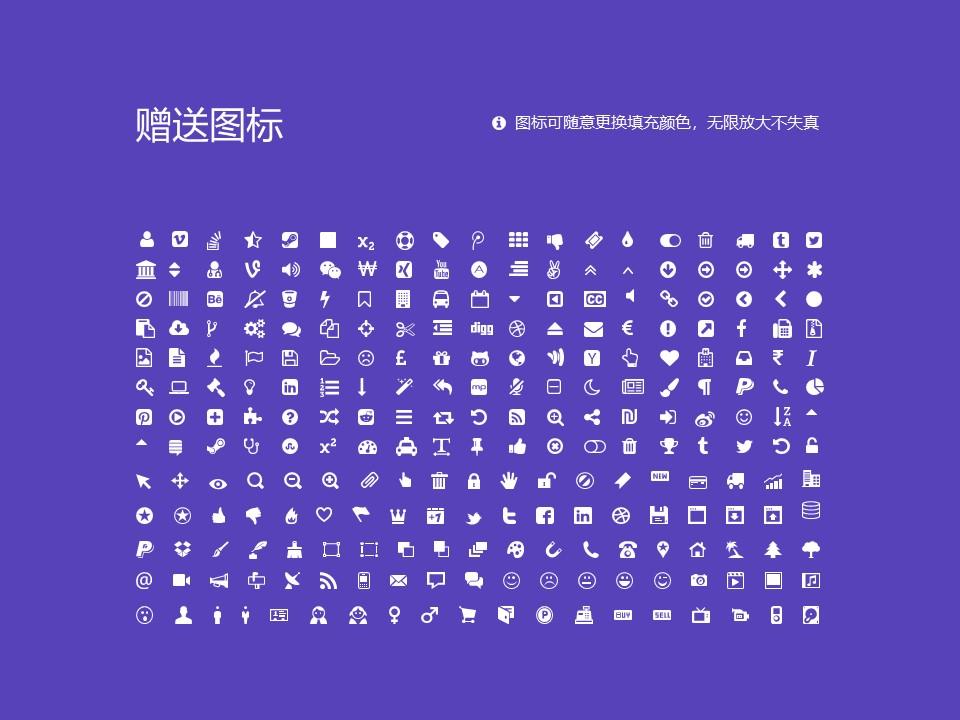 哈尔滨工程技术职业学院PPT模板下载_幻灯片预览图36