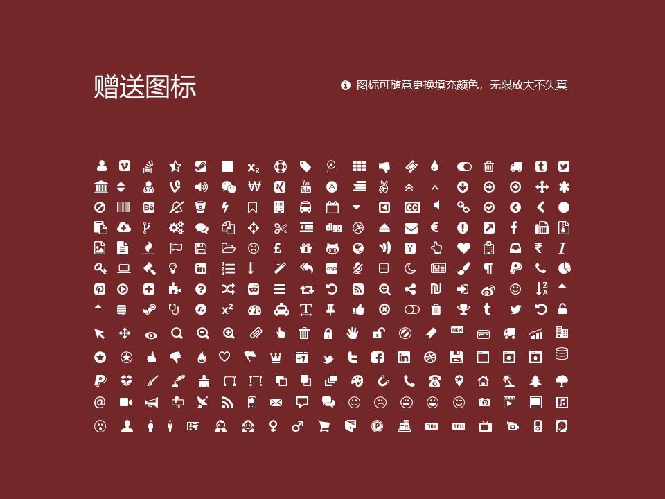 吉林艺术学院PPT模板_幻灯片预览图36