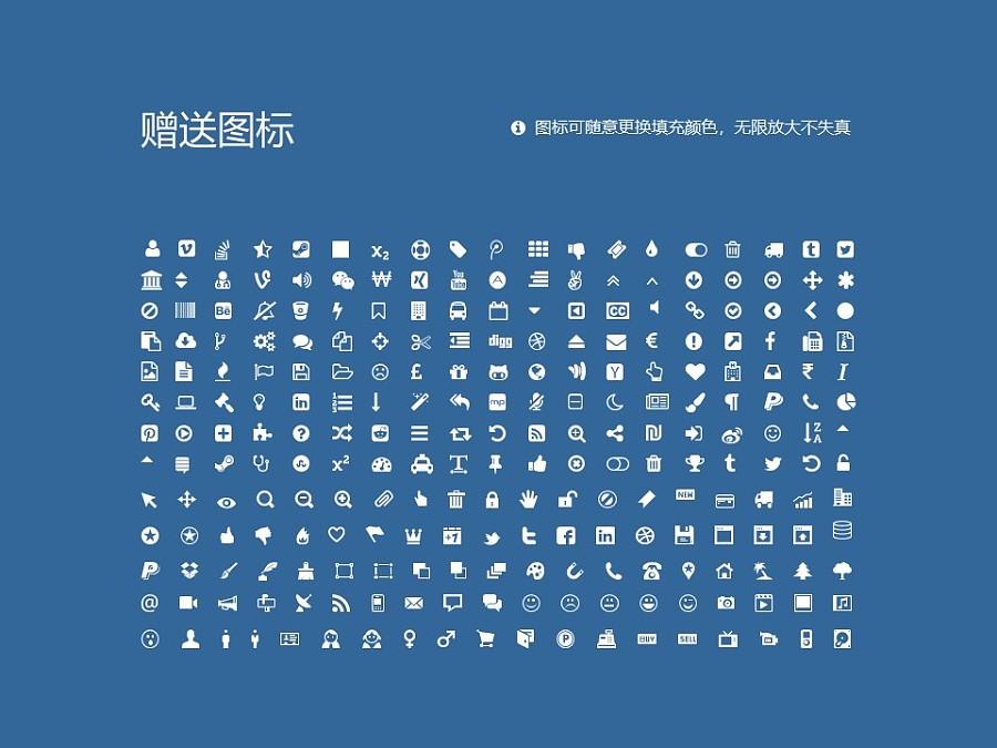 哈尔滨科学技术职业学院PPT模板下载_幻灯片预览图36