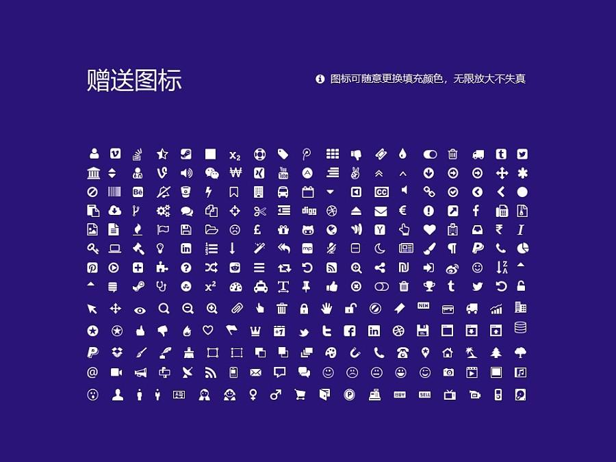 佳木斯职业学院PPT模板下载_幻灯片预览图36