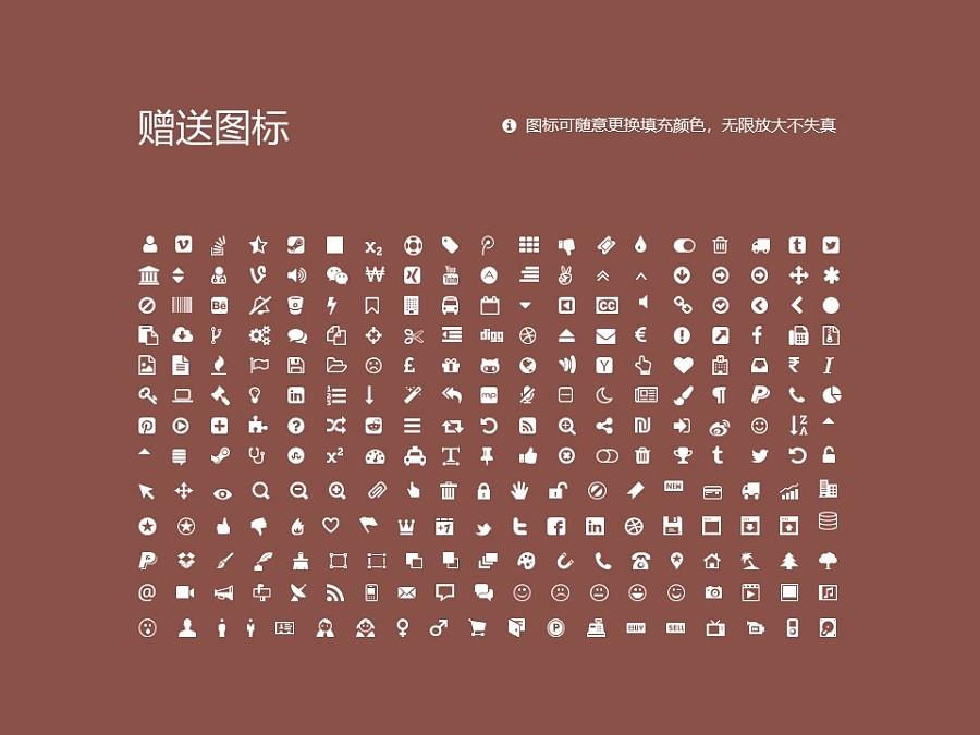 吉林财经大学PPT模板_幻灯片预览图35