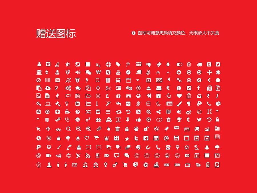 长春大学PPT模板_幻灯片预览图36