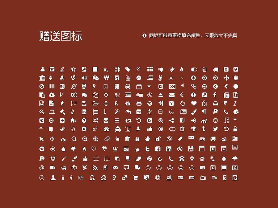长春师范大学PPT模板_幻灯片预览图36