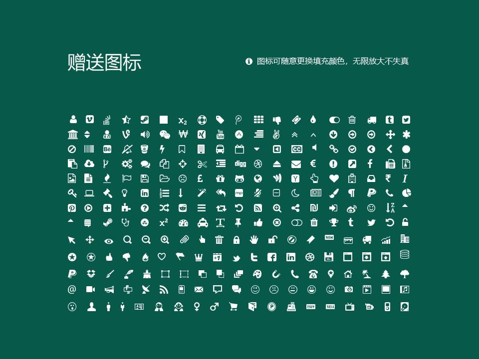 哈尔滨幼儿师范高等专科学校PPT模板下载_幻灯片预览图36