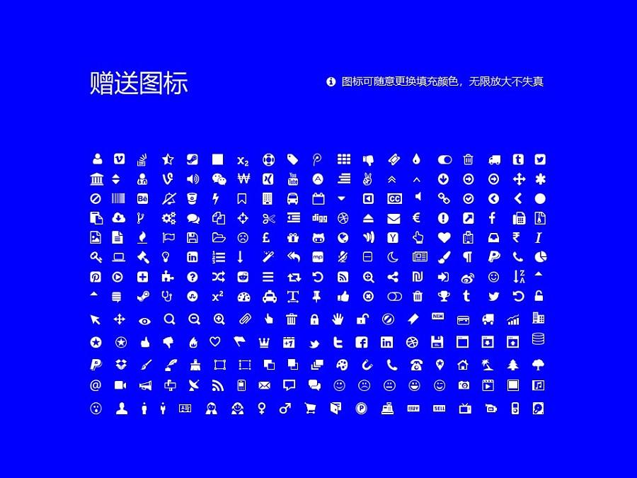 长春中医药大学PPT模板_幻灯片预览图36