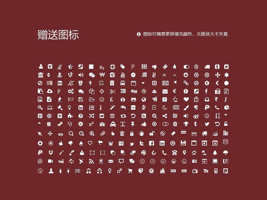 长春工业大学PPT模板_幻灯片预览图36