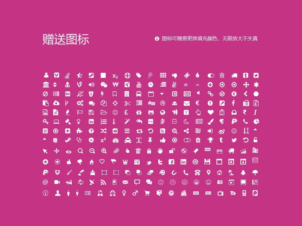 哈尔滨广厦学院PPT模板下载_幻灯片预览图36