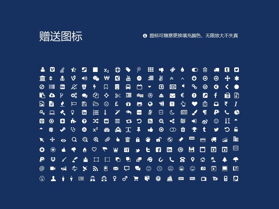 哈尔滨石油学院PPT模板下载_幻灯片预览图36