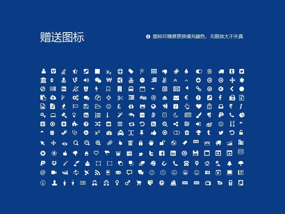 黑龙江东方学院PPT模板下载_幻灯片预览图36