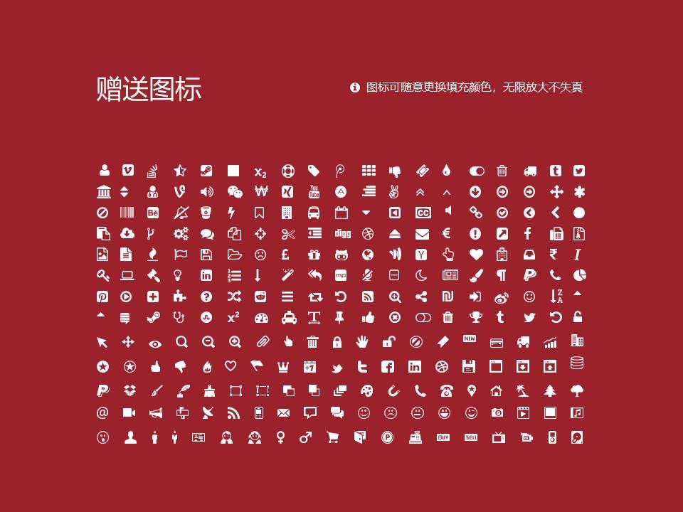 黑龙江工业学院PPT模板下载_幻灯片预览图36