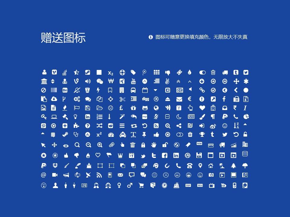 黑龙江工程学院PPT模板下载_幻灯片预览图36