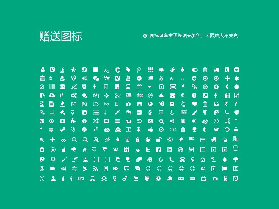 哈尔滨金融学院PPT模板下载_幻灯片预览图36